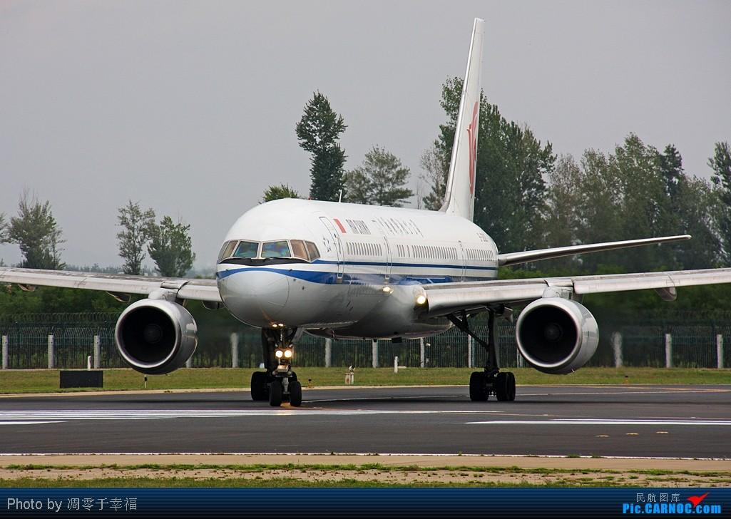 [原创]大片--内外场皆有!! BOEING 757-200 B-2820 中国北京首都机场