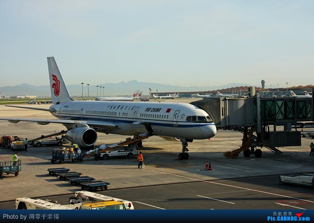 Re:[原创]大片--内外场皆有!! BOEING 757-200 B-2841 中国北京首都机场