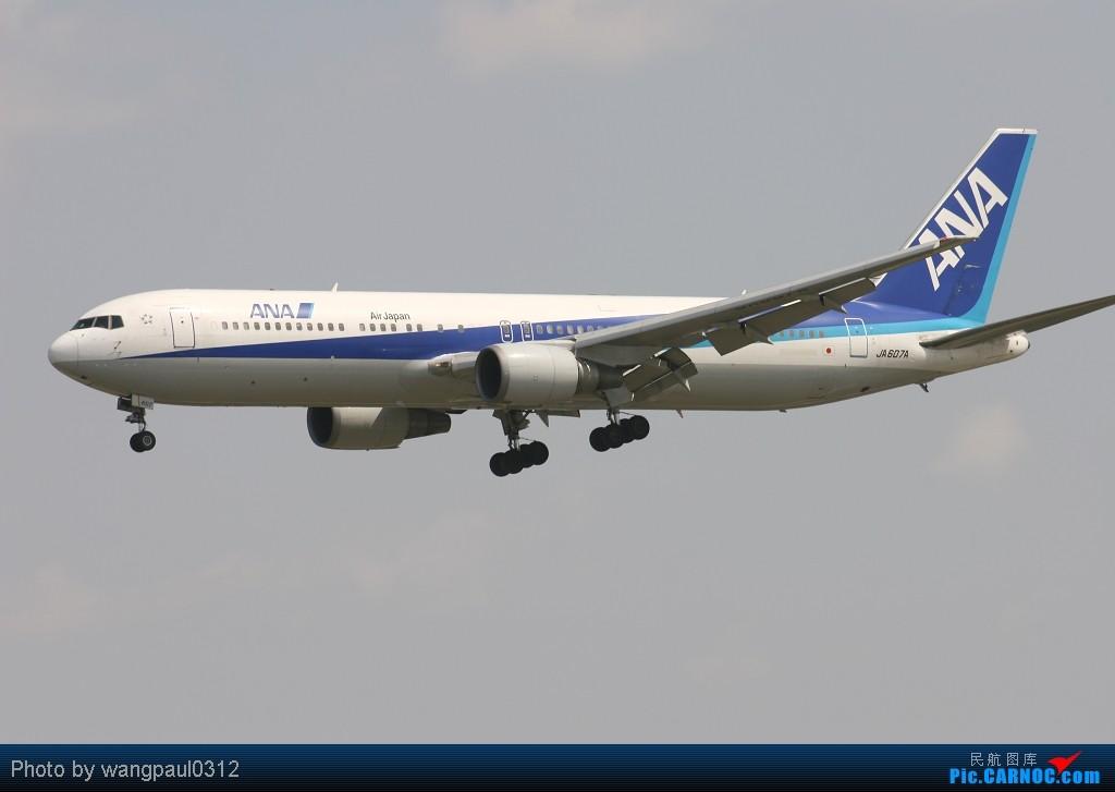 Re:[原创]周末也发帖!好天发新帖,烂天贴旧图 BOEING 767-381/ER JA607A 中国北京首都机场