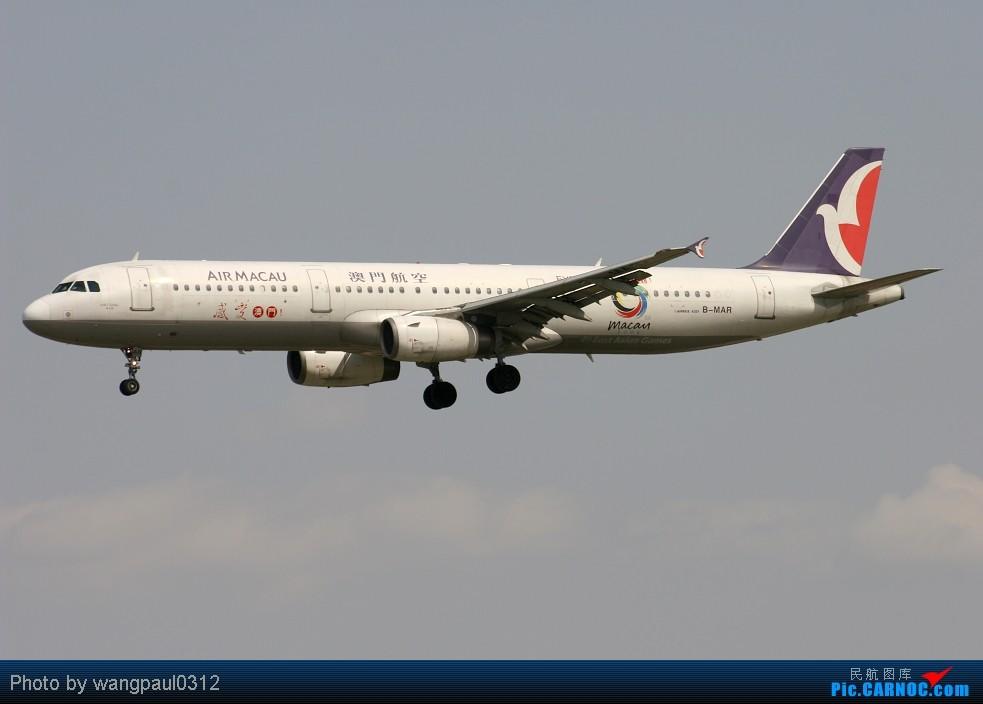 Re:[原创]周末也发帖!好天发新帖,烂天贴旧图 AIRBUS A321-231 B-MAR 中国北京首都机场
