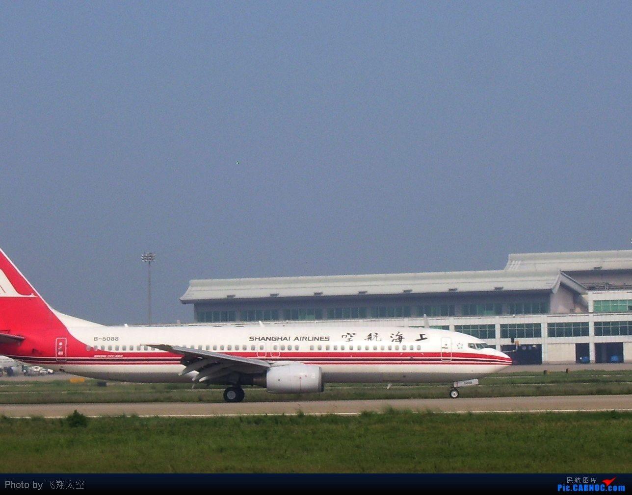 Re:Re:[原创]大片--内外场皆有!! BOEING 737-800 B-5088 中国福州长乐机场