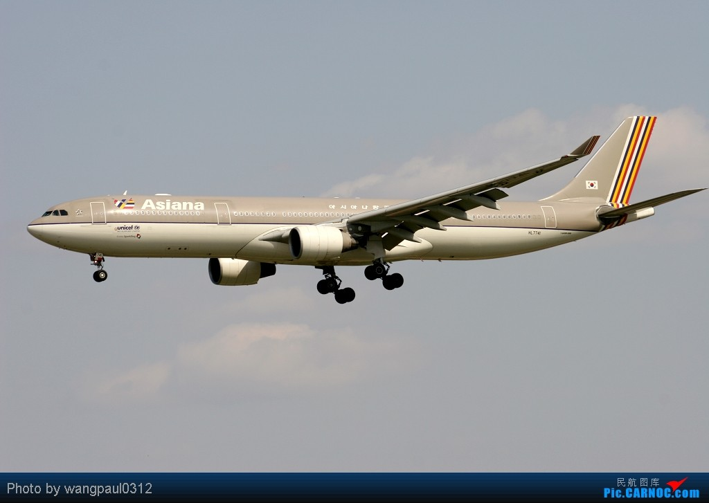 Re:[原创]周末也发帖!好天发新帖,烂天贴旧图 AIRBUS A330-300 HL-7741 中国北京首都机场