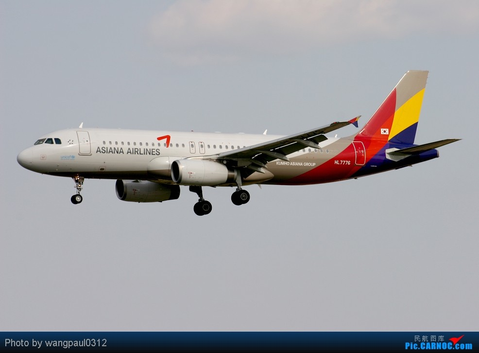 Re:[原创]周末也发帖!好天发新帖,烂天贴旧图 AIRBUS A320 HL-7776 中国北京首都机场