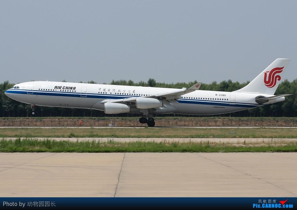 Re:[原创][CASG]★★★很喜欢四发的大家伙,可惜俺们这里太少了!——好天气下的几张大小飞机!★★★ AIRBUS A340-300 B-2385 中国沈阳桃仙机场