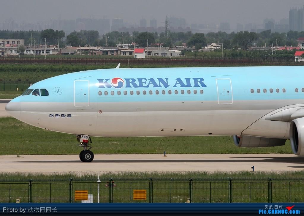 Re:[原创][CASG]★★★很喜欢四发的大家伙,可惜俺们这里太少了!——好天气下的几张大小飞机!★★★ AIRBUS A330-300 HL7540 中国沈阳桃仙机场