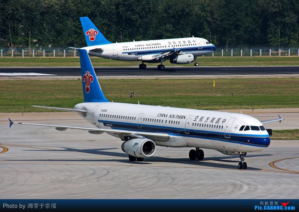 """[原创]PEK==西道""""逗""""地主。。。 AIRBUS A321-200 B-6319 中国北京首都机场"""