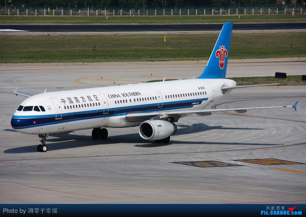 """Re:[原创]PEK==西道""""逗""""地主。。。 AIRBUS A321-200 B-6319 中国北京首都机场"""