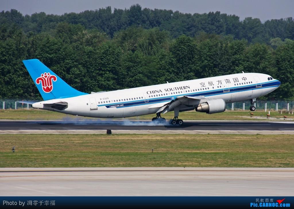"""Re:[原创]PEK==西道""""逗""""地主。。。 AIRBUS A300-600R B-2329 中国北京首都机场"""