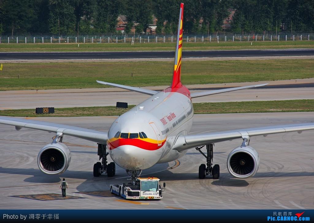 """Re:[原创]PEK==西道""""逗""""地主。。。 AIRBUS A330-200 B-6116 中国北京首都机场"""