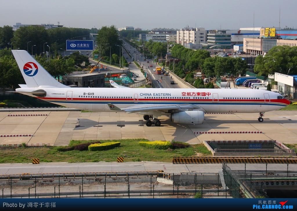 """Re:[原创]PEK==西道""""逗""""地主。。。 AIRBUS A330-300 B-6119 中国北京首都机场"""