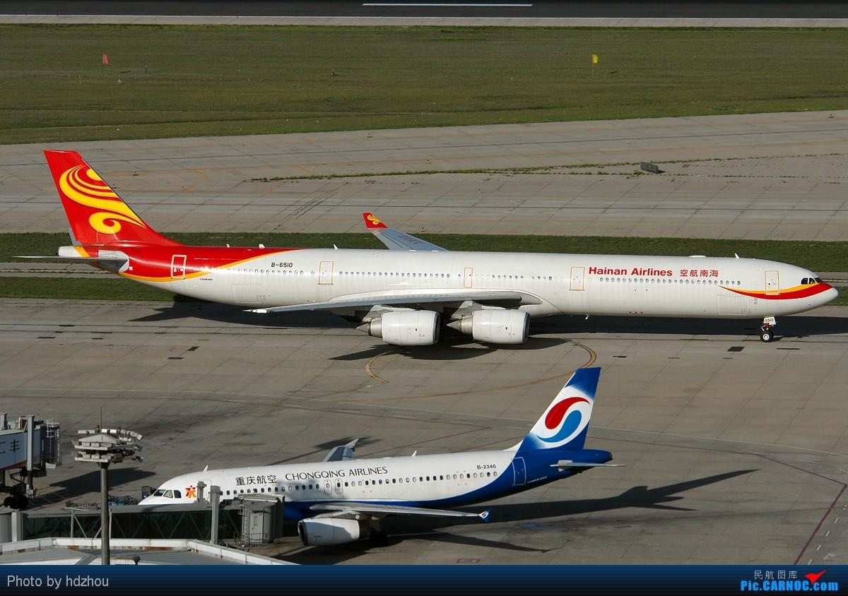 Re:[原创][CASG]月亮走啊我不走啊,北京今天的云相当漂亮,外加海南346找不同,有图有真相!! AIRBUS A340-600 B-6510 中国北京首都机场