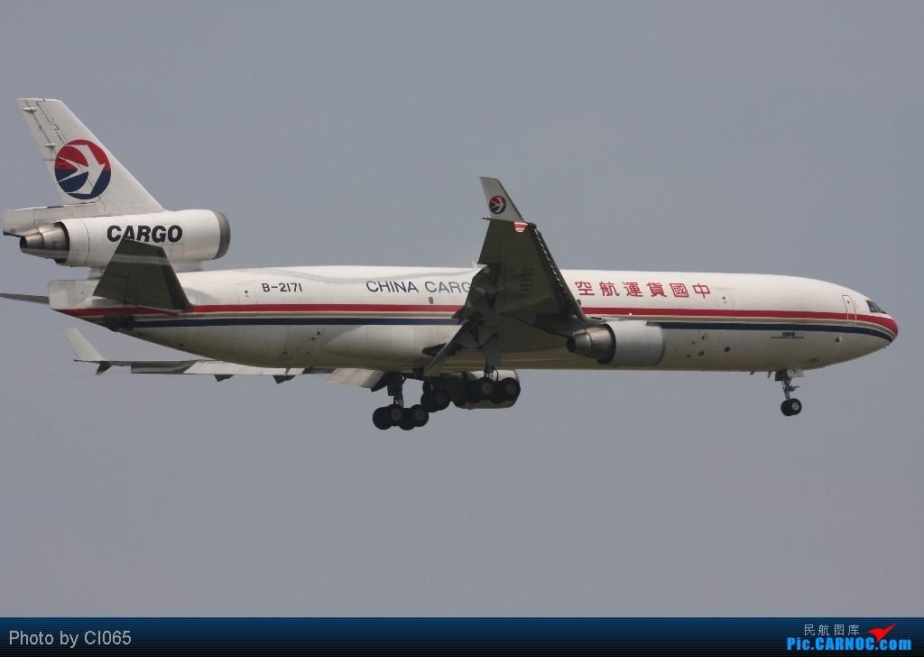 Re:[原创]東方MD11貨機 MCDONNELL DOUGLAS MD-11 B-2171 台湾桃园国际机场