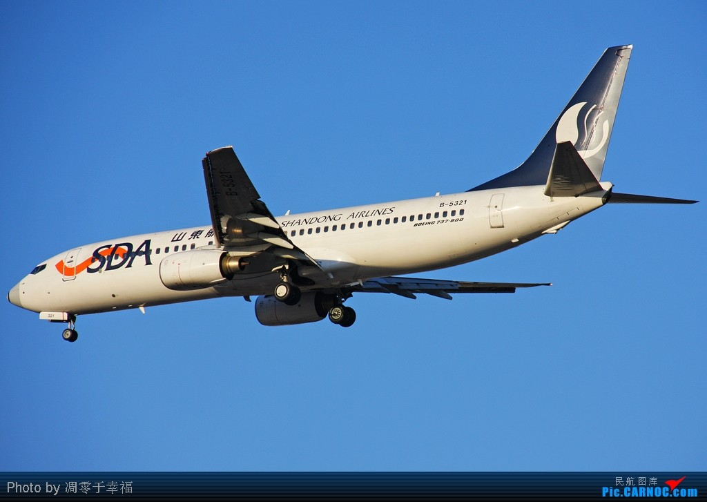 Re:[原创]从小到大来排队--对不住了,,只有737看!! BOEING 737-800 B-5321 中国北京首都机场