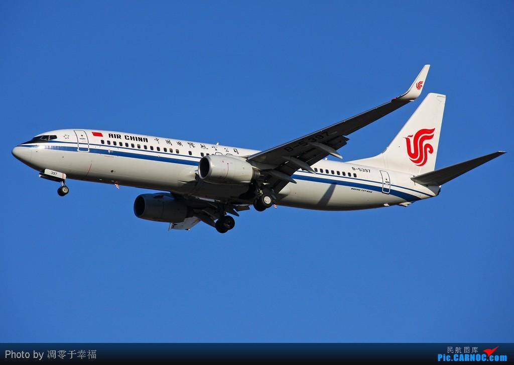Re:[原创]从小到大来排队--对不住了,,只有737看!! BOEING 737-800 B-5397 中国北京首都机场