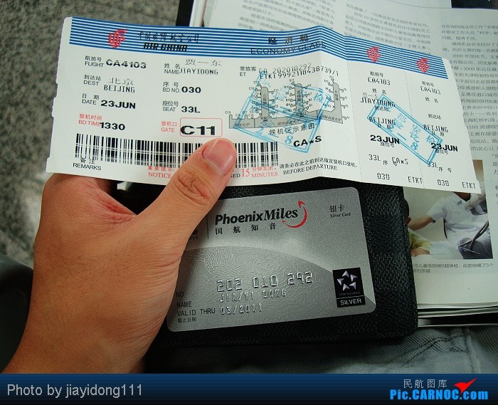 深圳成都机票价格_>>[原创]yidong\'s 免费机票+自驾 成都-北京-陕西+山西 精彩游记(习惯