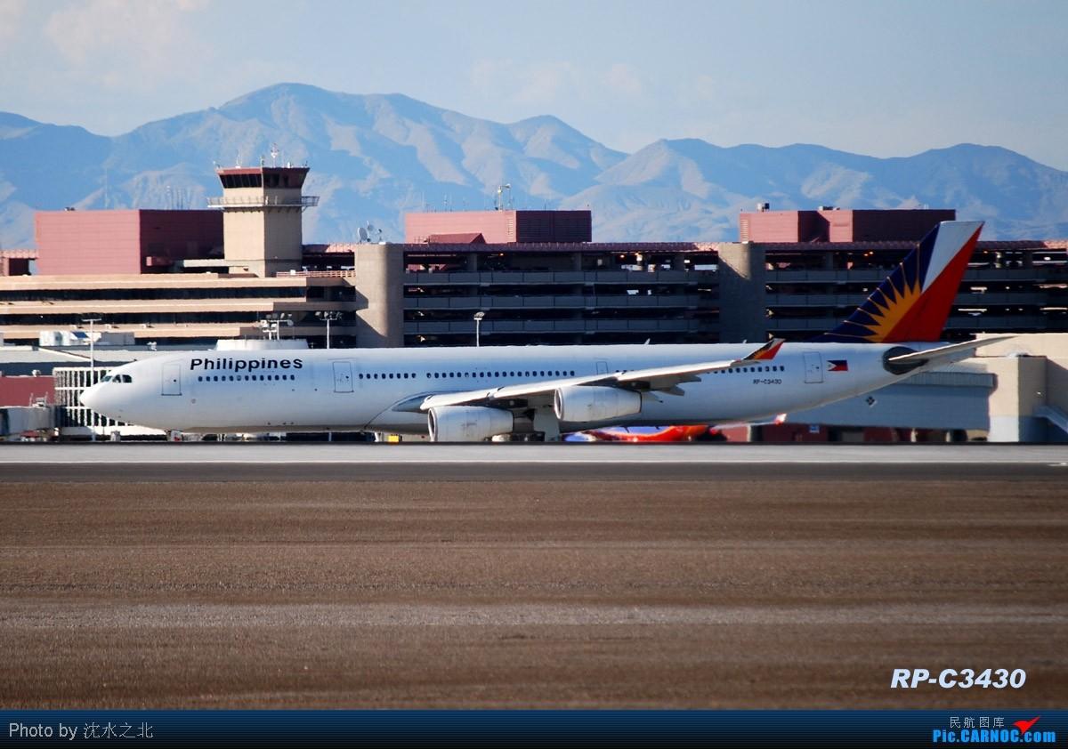 Re:[原创][辽宁飞友会]////////六月份的杂七杂八/US Navy TW-2/商务机等等////////更新中----- AIRBUS A340-313X RP-C3430 LAS