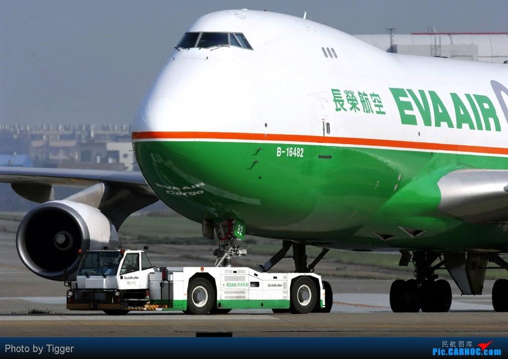 Re:[原创]只是貼圖 [台北飛友會] BOEING 747-400-45EF B-16482 RCTP
