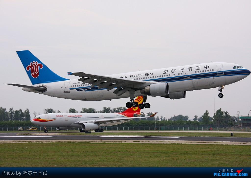 [原创]如此这般烂天就无图可发了。。。 AIRBUS A300-600R B-2329 中国北京首都机场