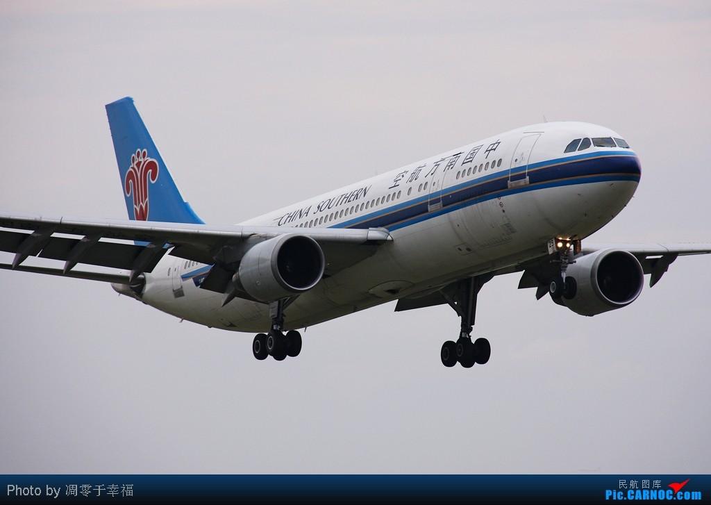 Re:[原创]如此这般烂天就无图可发了。。。 AIRBUS A300-600R B-2329 中国北京首都机场