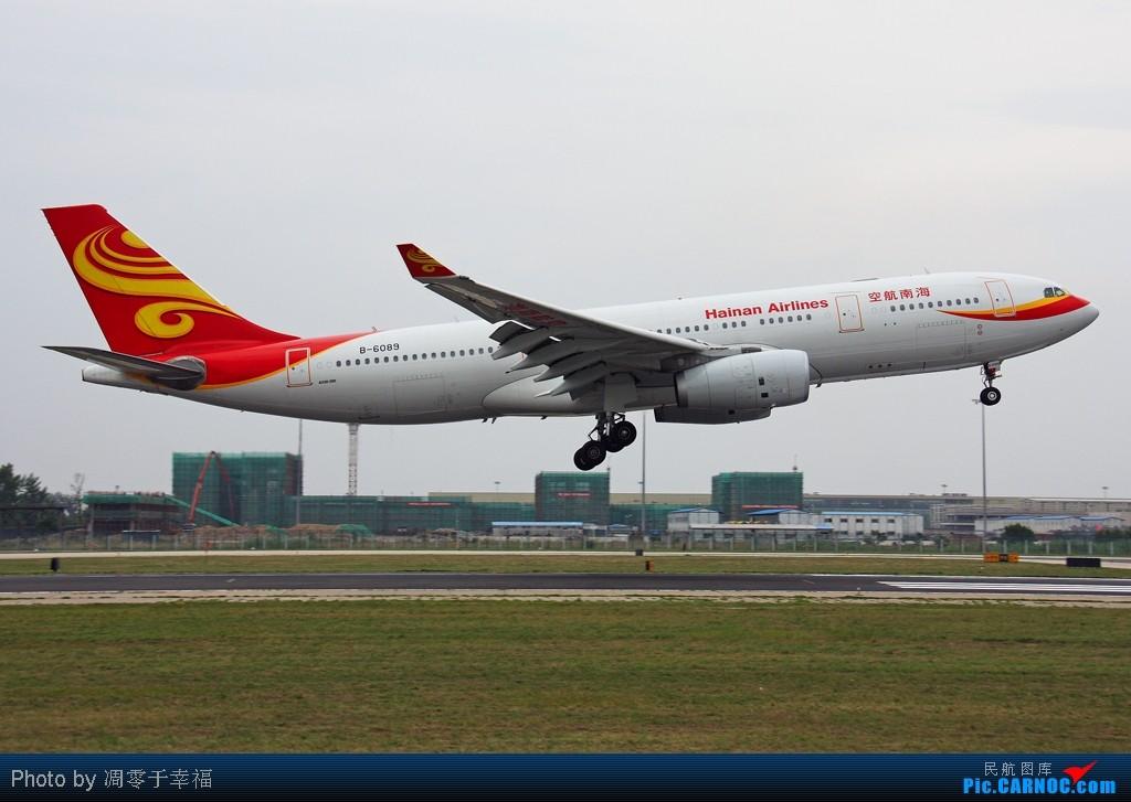 Re:[原创]如此这般烂天就无图可发了。。。 AIRBUS A330-200 B-6089 中国北京首都机场