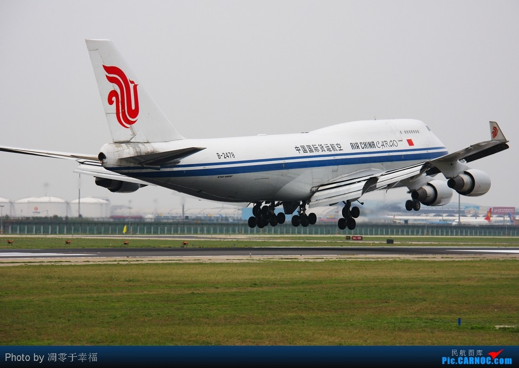 Re:[原创]如此这般烂天就无图可发了。。。 BOEING 747-400SF B-2478 中国北京首都机场
