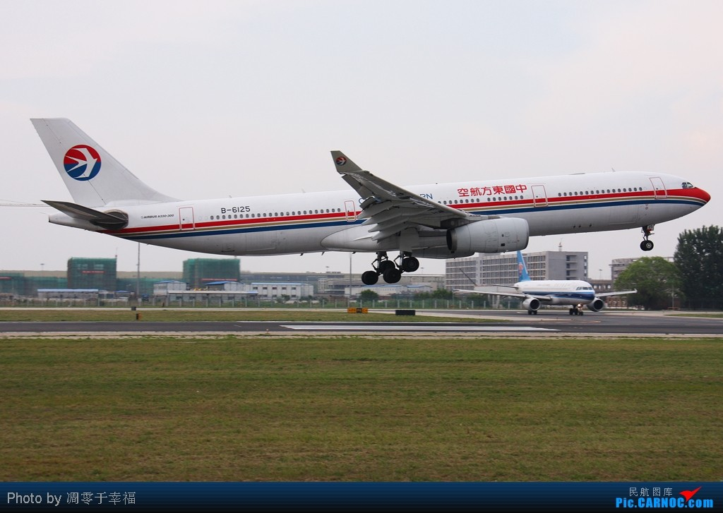 Re:[原创]如此这般烂天就无图可发了。。。 AIRBUS A330-300 B-6125 中国北京首都机场