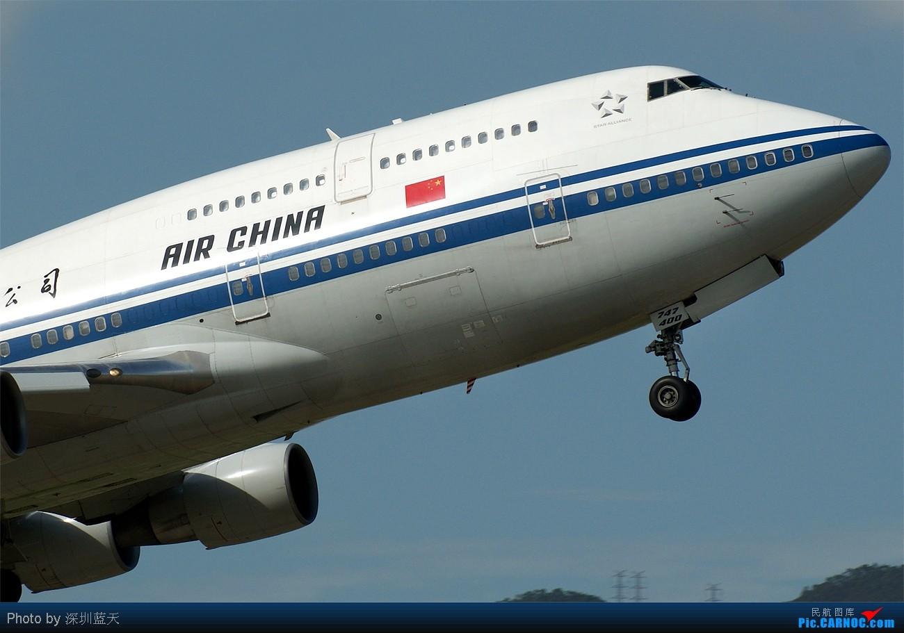 国航333机型_国航的350机型有机上wifi吗?