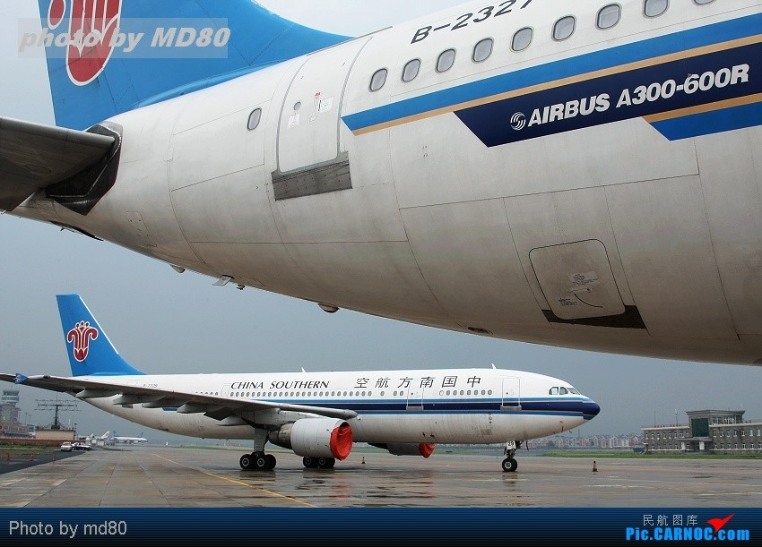 [原创][DLC内场]〓〓告别AB6〓〓 AIRBUS A300-600R B-2329 中国大连周水子机场