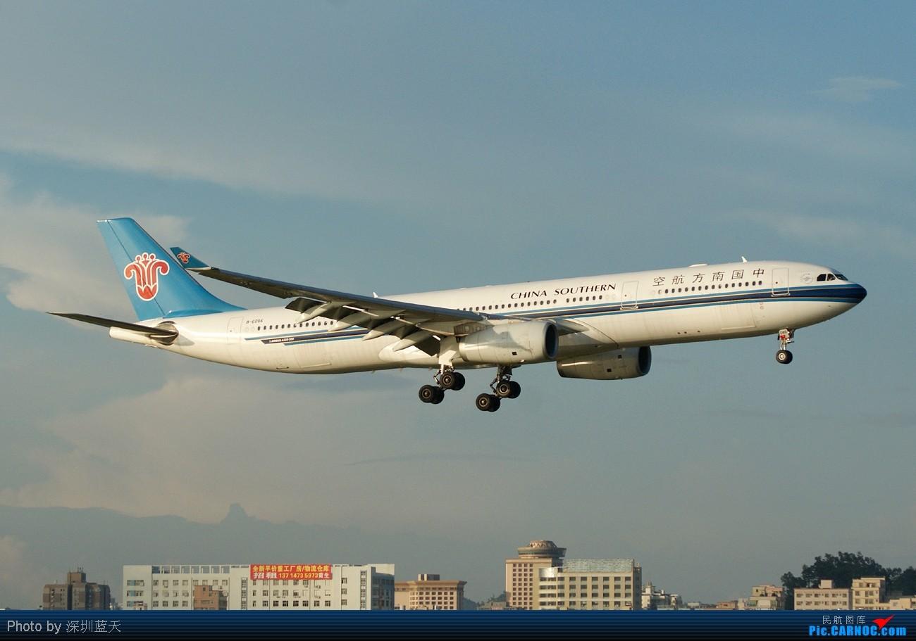 ——南航系列篇 airbus a330-300 b-6086 中国深圳宝安机场图片