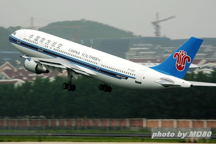 Re:[原创][DLC内场]〓〓告别AB6〓〓 AIRBUS A300-600R B-2327 中国大连周水子机场