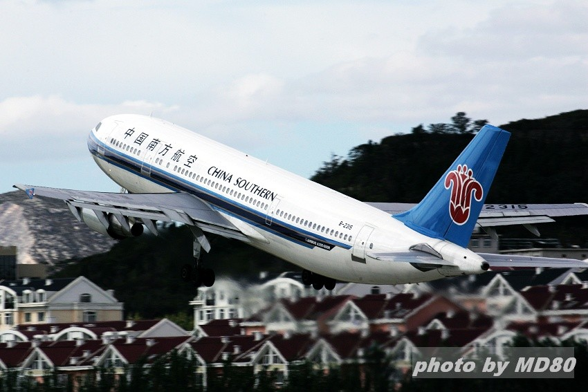 Re:[原创][DLC内场]〓〓告别AB6〓〓 AIRBUS A300-600R B-2315 中国大连周水子机场