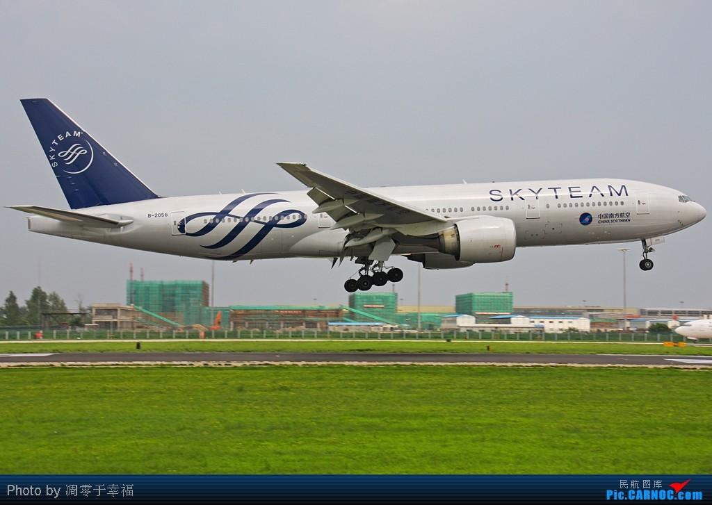 [原创]PEK西道--胖鹰走后云开雾散(出场不分先后) BOEING 777-200ER B-2056 中国北京首都机场