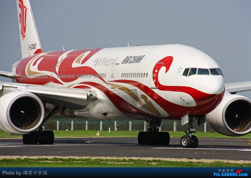 Re:[原创]PEK西道--胖鹰走后云开雾散(出场不分先后) BOEING 777-200 B-2060 中国北京首都机场