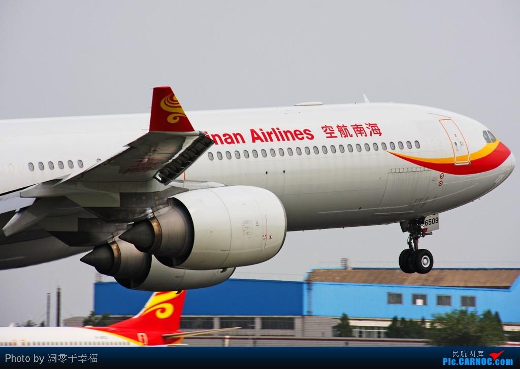 Re:[原创]PEK西道--胖鹰走后云开雾散(出场不分先后) AIRBUS A340-600 B-6509 中国北京首都机场