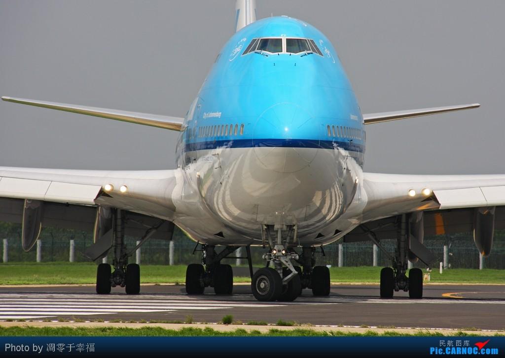 Re:[原创]PEK西道--胖鹰走后云开雾散(出场不分先后) BOEING 747-400C PH-BFY 中国北京首都机场