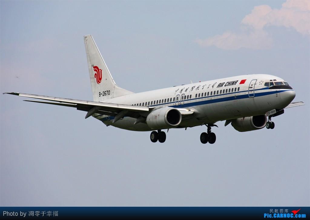 Re:[原创]PEK西道--胖鹰走后云开雾散(出场不分先后) BOEING 737-800 B-2670 中国北京首都机场
