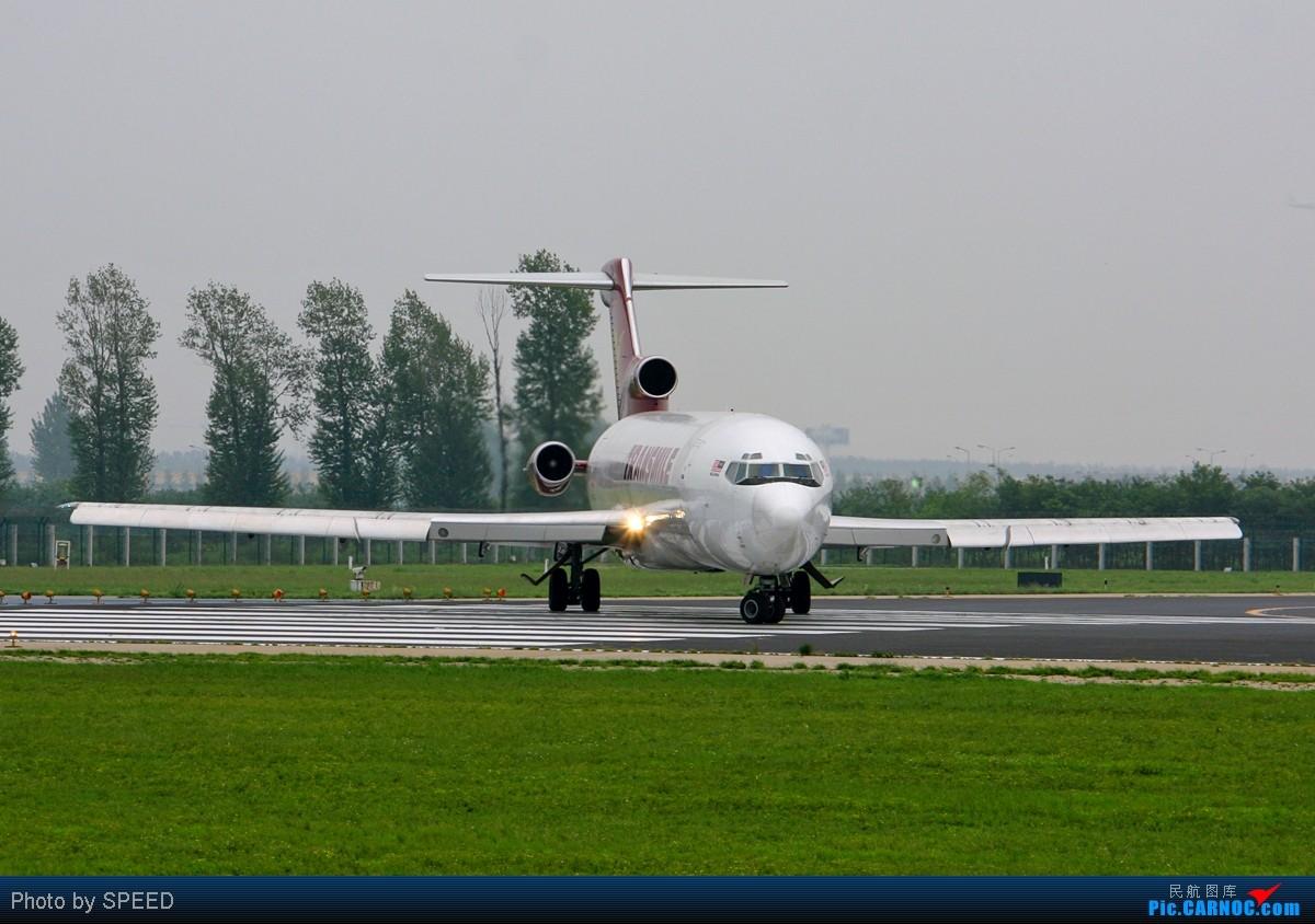 [原创]今天7.27,就发个727吧 BOEING 727-200 9M-TGG 中国北京首都机场