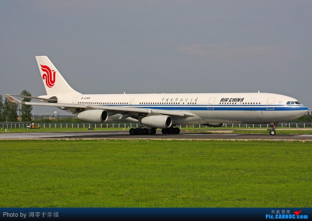 [原创]比大小,,比长短,,比粗细!! AIRBUS A340-300 B-2385 中国北京首都机场