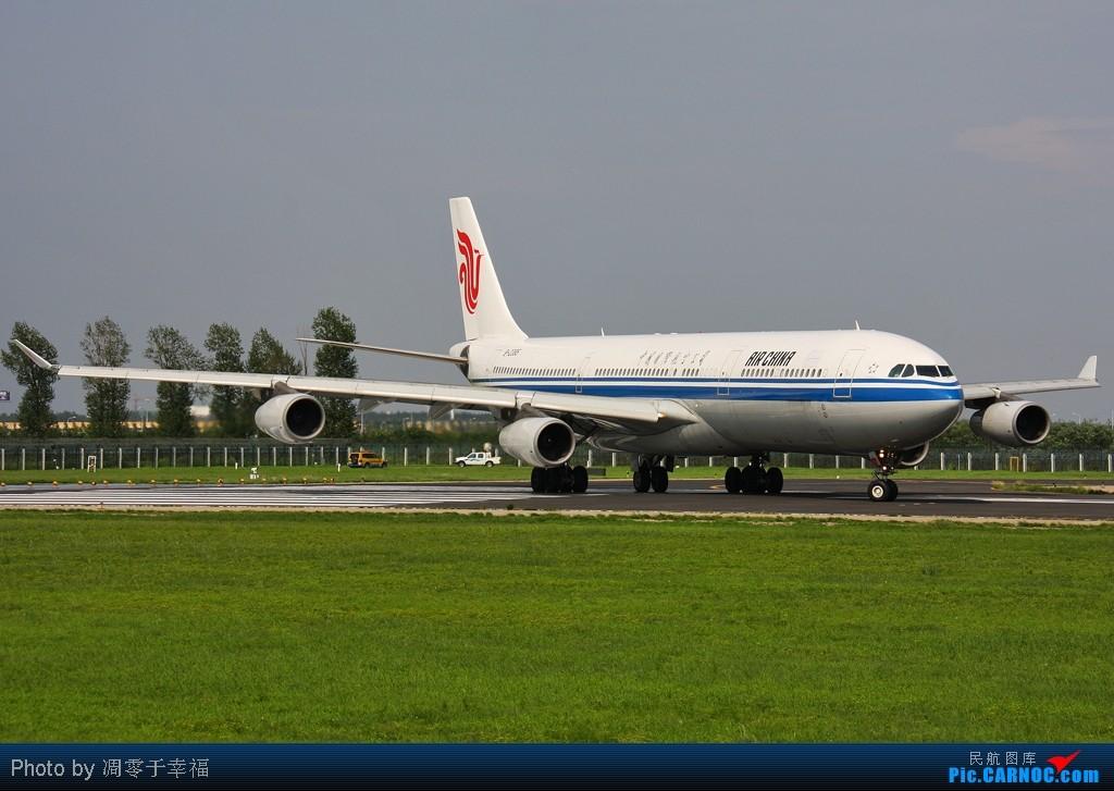 Re:[原创]比大小,,比长短,,比粗细!! AIRBUS A340-300 B-2385 中国北京首都机场