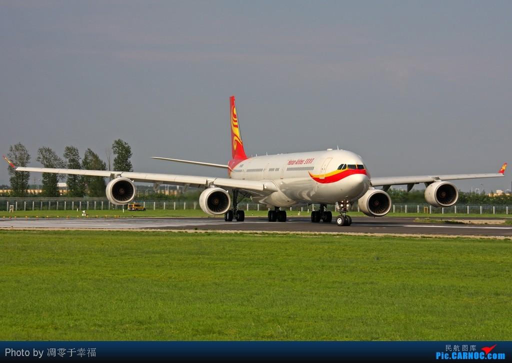 Re:[原创]比大小,,比长短,,比粗细!! AIRBUS A340-600 B-6509 中国北京首都机场