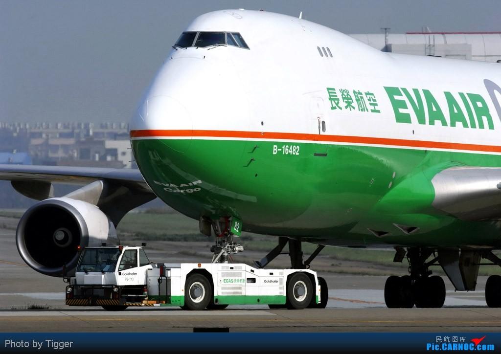 Re:[原创]【台北飛友會】桃園機場 BOEING 747-45EF B-16482 RCTP