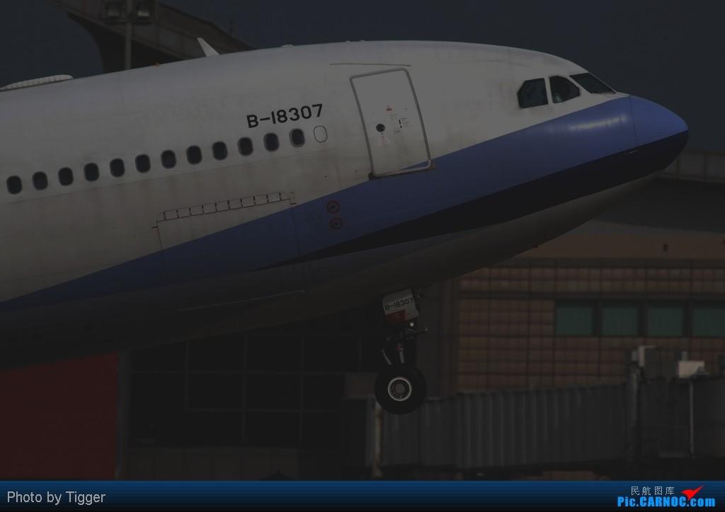 Re:[原创]【台北飛友會】桃園機場 AIRBUS A330-302 B-18307 RCTP