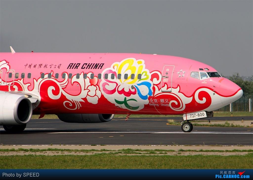 Re:[原创]18R看花博 BOEING 737-800 B-2642 中国北京首都机场