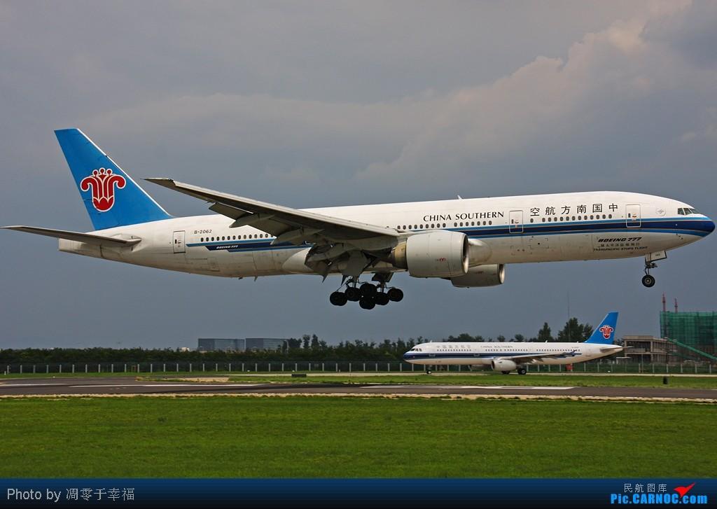 Re:[原创]烂天--雷雨继续,胖鹰显灵!! BOEING 777-200ER B-2062 中国北京首都机场