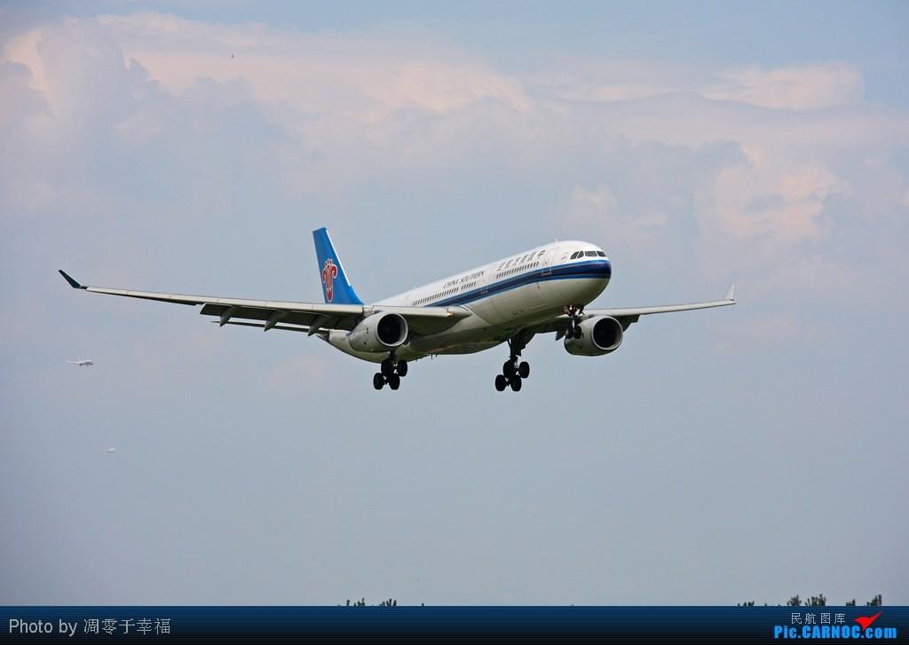 Re:[原创]烂天--雷雨继续,胖鹰显灵!! AIRBUS A330-200 B-6077 中国北京首都机场