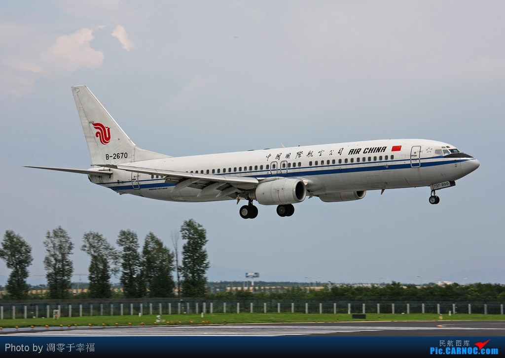Re:[原创]烂天--雷雨继续,胖鹰显灵!! BOEING 737-800 B-2670 中国北京首都机场