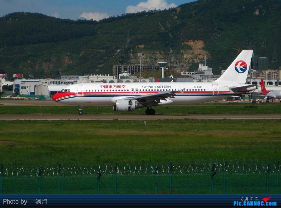 Re:【深圳飞友会】酷暑小卡片随拍,15和33来回跑 AIRBUS A320-200 B-6007 中国深圳宝安机场
