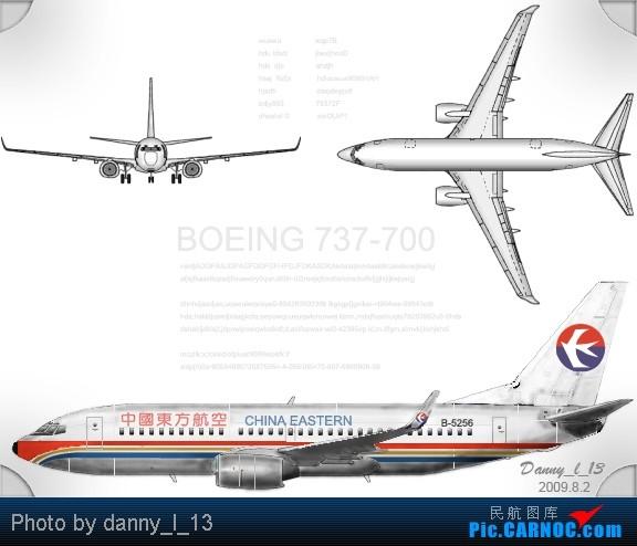 [原创]东航波音737-700 小翼B-5256 737-700 B-5256