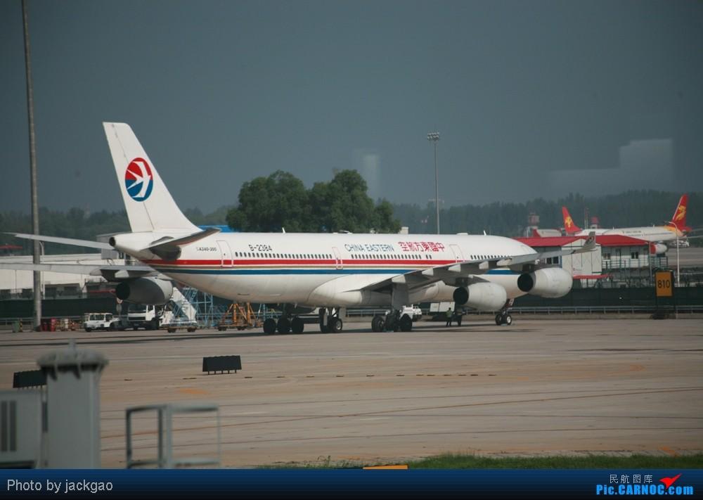 [原创]PEK-SHE AIRBUS A340-313X B-2384