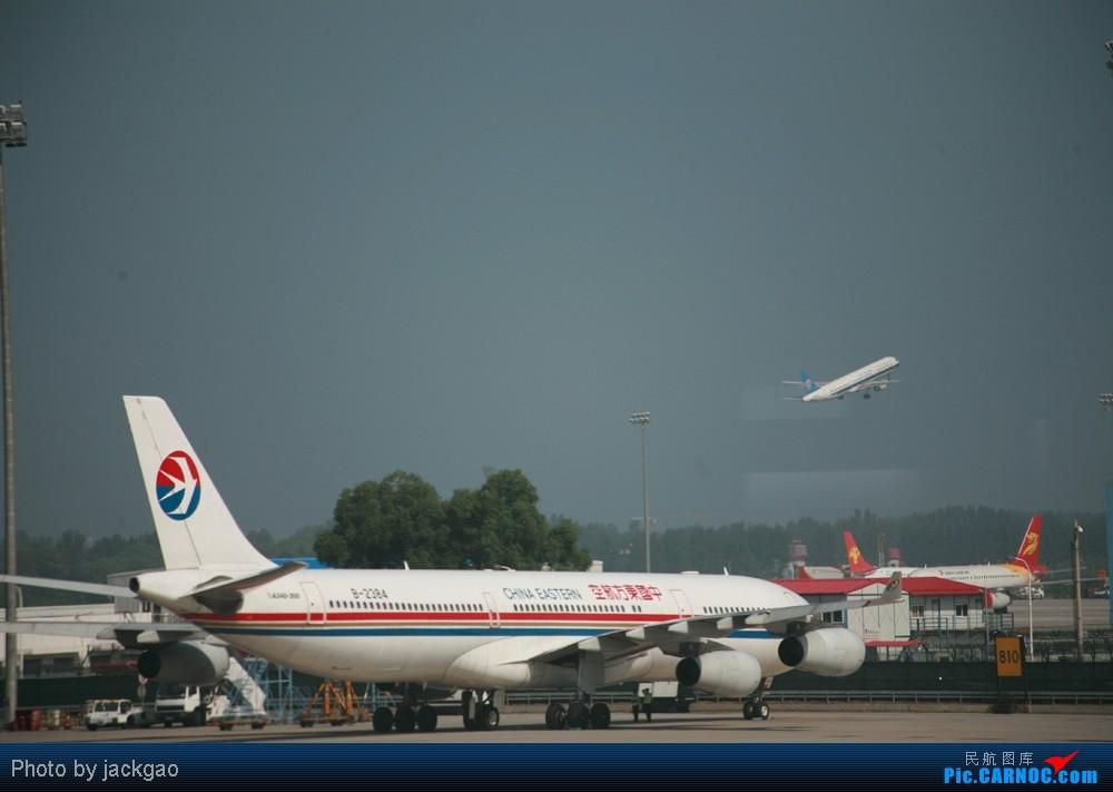 Re:[原创]PEK-SHE AIRBUS A340-313X B-2384